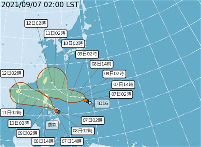 今天是24節氣的白露,繼第13號颱風「康森」生成後,「璨樹」最快今接力生成,形成雙颱共舞。(翻攝自氣象局)