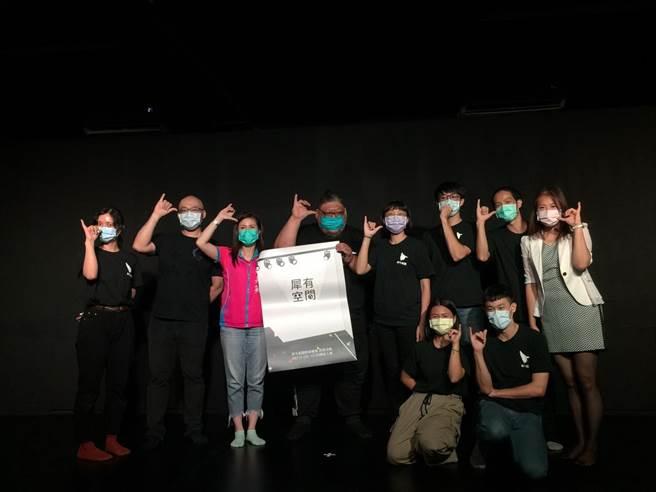 犀牛劇團打造「犀有空間」提供場地租借排練演出。(呂筱蟬攝)
