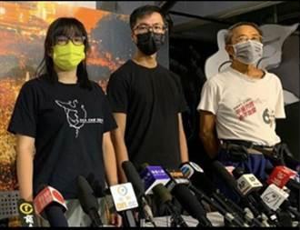 港警國安處 逮捕香港支聯會副主席及常委