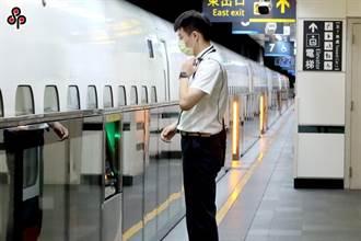 中秋連假高鐵再釋出20萬座位 9/10開賣