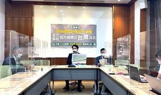 爭取駐外館處以「台灣」為名 綠委籲外交部成立更名工作小組
