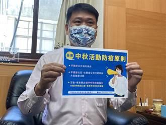 台東縣今宣布 中秋連假不開放公共場所烤肉