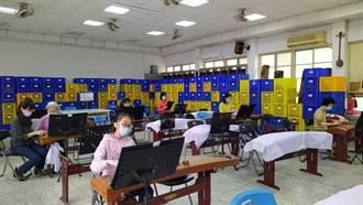 台南市社區大學招生 曾文8000元課程吃到飽、北門首門課免費