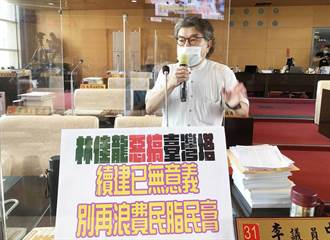 台灣塔計畫遭抨擊一變再變 台中經發局:研議採BOT