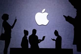 蘋果邀請函藏神奇彩蛋 打開iPhone瞬間穿越到加州