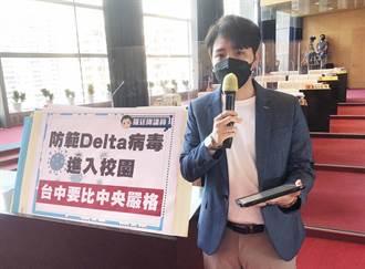 台中、台北防疫從嚴 盧秀燕:1人確診全校停課