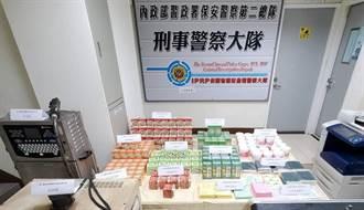 保二查扣仿冒商標食藥品 其中治療香港腳用藥竟已過期5年