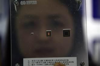 半導體成美陸地緣競爭焦點 學者披露北京致命要害