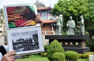 史話》台灣第一個漢人政權──台灣在大航海時代的戰略地位(八)