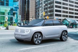 2021 IAA 慕尼黑車展:Volkswagen入門級電動車的展望 - ID. LIFE