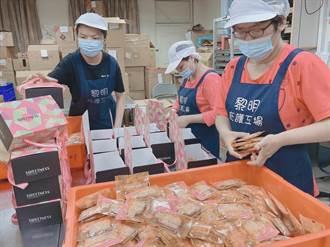 疫情衝擊訂單銳減 花蓮環保局採購公益月餅支持