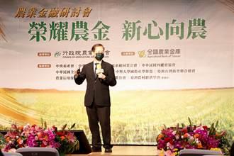 看好農業科技 龔明鑫:國發基金投資14家農業新創