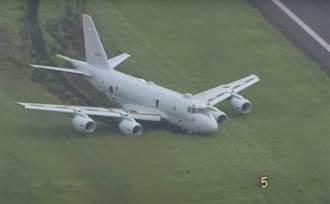日本川崎P-1反潛巡邏機衝出跑道