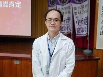 台大雲林分院超顯微淋巴重建手術  獨步台大體系醫院