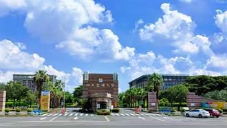 高雄大學22日開學 全校採遠距教學3周