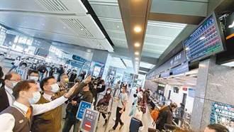 高鐵中秋及國慶疏運再釋座位  9/10凌晨同步開放購票