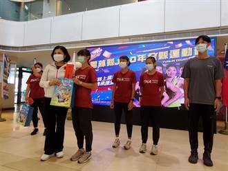 雲林縣運破紀錄表揚10項23人 張麗善勉勵選手往前邁進