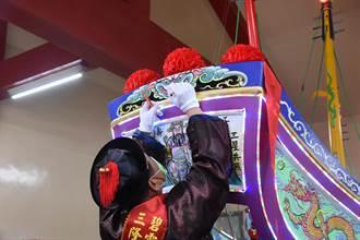 琉球迎王平安祭典舉行「王船進水」 配合防疫縮小規模