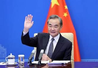 王毅:大陸緊急提供阿富汗8億元物資