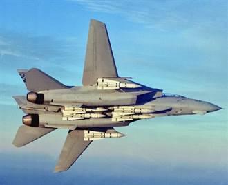 F-14戰機能否滿掛鳳凰飛彈降落航艦? 退役飛官解疑