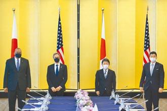 中國軍事實力增強 岸信夫:日本正在探討對敵攻擊能力