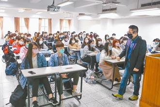 大學防疫指引 實體授課上限80人