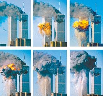 911、阿富汗、台灣的命運