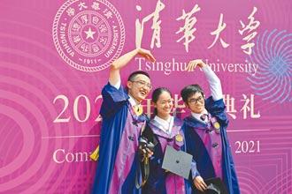 北京清大留學校友 逾半回中國工作