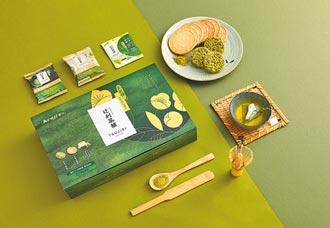 Kenji健司禮盒品味和風下午茶