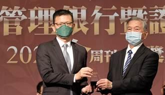 國泰世華再度摘下最佳財富管理銀行桂冠