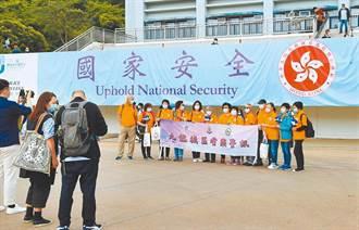 英外相批港府拘捕支聯會成員 陸駐港公署斥:粗暴干涉香港事務和中國內政