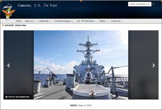 陸媒「樞密院十號」:美軍通報這次闖美濟礁 出現一個罕見的新說法