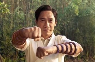 梁朝偉加入漫威首集片酬曝光排第二 第一名竟非鋼鐵人
