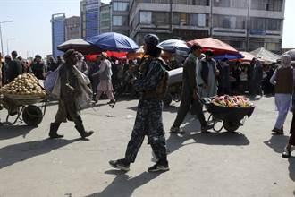 阿富汗婦女上街示威 塔利班戰士鞭打棍擊