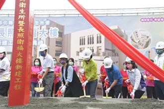 彰化竹塘衛福大樓流標9次終於動土 預計2023年完工