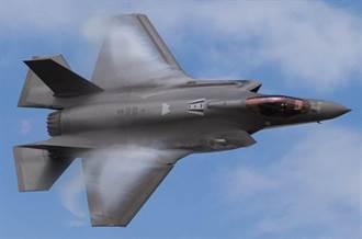 F-35成本控制不達標國會將為採購設限 美空軍說話了