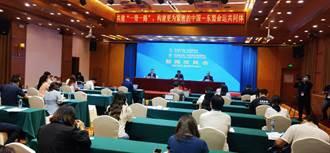 第18屆東盟博覽會明開幕 王歧山將出席