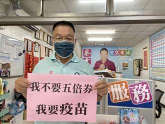 不滿疫苗施打率過低 台南市藍營議員齊呼:要疫苗不要五倍券