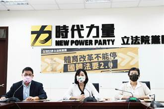 國民體育日 立委齊呼籲速修國體法2.0、檢討選手津貼