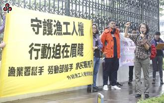 台灣跨國水產公司涉侵犯漁工人權 公民團體籲美海關調查