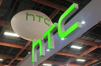 HTC傳重返韓國市場 5G流血戰爭爆發 能否翻身看他臉色