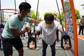 「九如全人照顧園區」引進全齡運動設施 把健身房搬到戶外