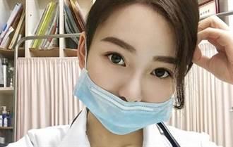 打疫苗女醫竟神似Angelababy 脫口罩真面目驚為天人