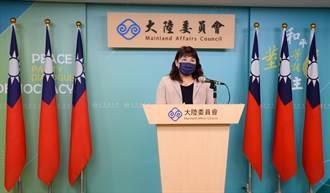 福建採認台灣社工師資格但要求堅持一中原則 陸委會這麼說