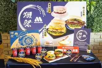 摩斯聯名日本「獺祭」   粉紅甜點米漢堡登場