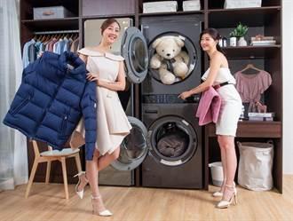 洗衣機越洗越聰明! LG推一體成型WashTower AI智控洗乾衣機