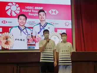 光明國中羽球男雙獲全中運金牌 奧運國手麟洋配特來指導