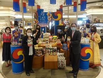 板橋大遠百韓國展擬真麵包爆紅 消費滿額送抵用券