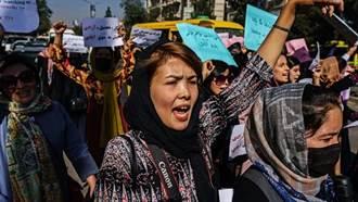 塔利班祭禁令 阿富汗首都示威集會紛紛取消