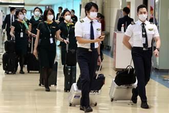 堵Delta防破口 國籍航空機組員將接種第3劑疫苗